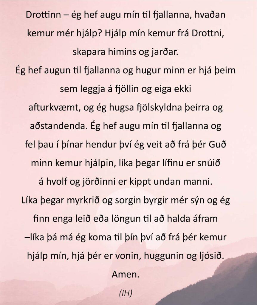 Bæn - Inga Harðardóttir
